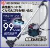 【送料無料】乾式バキュームクリーナーGC-D1-Gグリーンアイリスオーヤマ