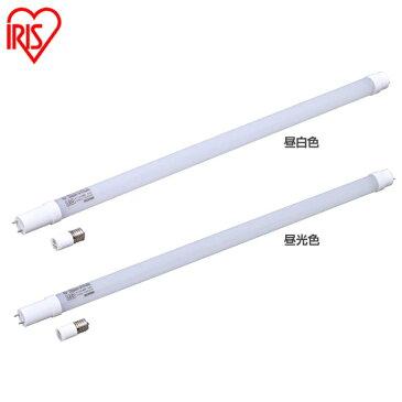 LED直管ランプ 20形 LDG20T・7/10V2 昼白色・昼光色 アイリスオーヤマ