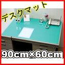 【税込】2,000円以上購入で送料無料デスクマット DMT-9060PNサイズ90cm×60cm 【デスクマット...