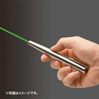 【送料無料】【サンワサプライ】レーザーポインター(グリーン)LP-GL1000S【TD】【パソコン周辺機器/PC/】【き】2P04Jul15