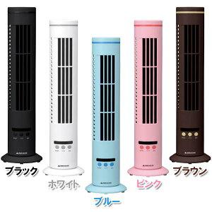 【扇風機 USB】限定*スリムタワー型のUSB扇風機GH-USB-FANTWK・GH-USB-FANTWW・GH-USB-FANTWLB...