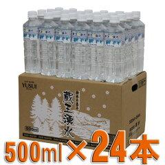蔵王湧水 樹氷 500ml 24本入り【TD】【MB0304nl】