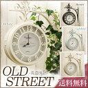 【在庫限り】【アンティーク 掛け時計】OLD STREET 両面時計 BOTHSIDE CLOCK L NHE801L ブラウン・ホワイト・ライトブルー・ベージュ【D】【時計 アンティーク クラシック アイアン おしゃれ クロック とけい トケイ 両面】【補】