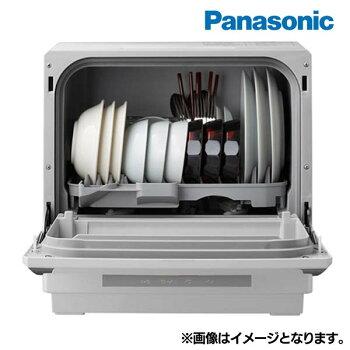 【食洗機食器洗い時短スピーディーパナソニック食器洗い機プチ食洗パナソニック】