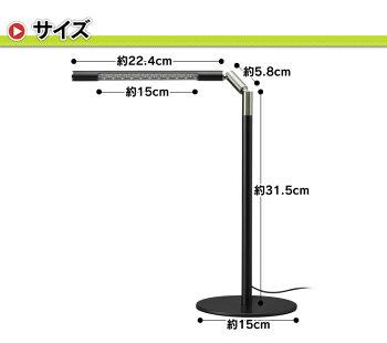 【送料無料】【LEDライト】デスクライトTOUCHGH-LED22TACブラック・ブルー・シルバー・ブラウンUSB/AC電源搭載スタンドライト学習机オフィスタッチセンサー無段階調光照明ライト目に優しいランプLED22球【D】