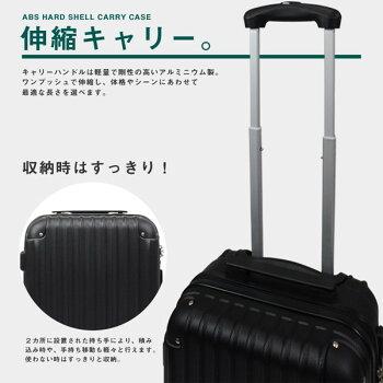 【送料無料】【スーツケースM】スーツケース15152M【軽量TSAロック】LGX15152-M-BKブラック・シルバー・レッド・ピンク・パープル・ホワイト【D】【SIS】05P18Jun16