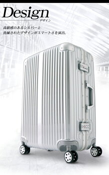 あす楽対応アルミ+PCスーツケースSサイズ送料無料キャリーバッグキャリーバッグスーツケース旅行鞄アルミタイプSサイズ旅行出張キャリーバッグ旅行鞄キャリーバッグSサイズキャリーバッグ旅行鞄旅行鞄キャリーバッグ【D】