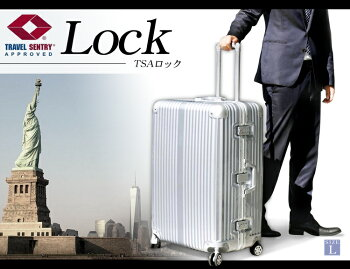 スーツケースSサイズ40Lあす楽対応送料無料機内持ち込み可アルミフレーム8輪タイヤキャリーバッグスーツケース旅行鞄アルミタイプ旅行出張帰省国内旅行飛行機可【D】
