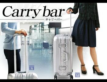 あす楽対応アルミ+PCスーツケースMサイズ送料無料キャリーバッグキャリーバッグスーツケース旅行鞄アルミタイプMサイズ旅行出張キャリーバッグ旅行鞄キャリーバッグMサイズキャリーバッグ旅行鞄旅行鞄キャリーバッグ【D】