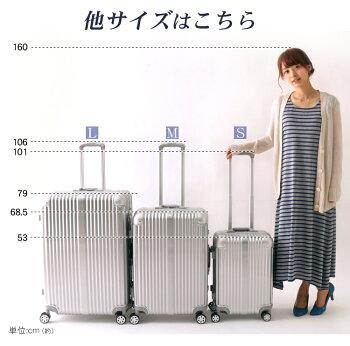 スーツケースSサイズ40Lあす楽対応送料無料機内持ち込み可アルミフレーム8輪タイヤトランクキャリーバッグスーツケース旅行鞄アルミタイプ旅行出張帰省国内旅行飛行機可【D】