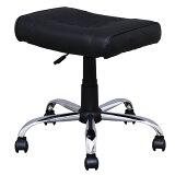 オットマン レザー スツールオフィスチェア リクライニング チェア 椅子 イス デスクチェア パソコンチェア 足置き 足休め フットレスト オフィス 書斎