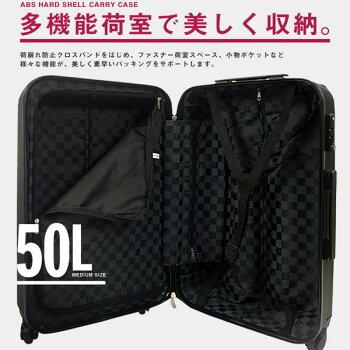スーツケース50Lキャリーケースキャリーバックキャリーバッグ軽量TSAロックLGX15152-M-BKブラック・シルバー・レッド・ピンク・パープル・ホワイト送料無料【D】【SIS】旅行鞄旅行バッグ4泊6泊中型大型