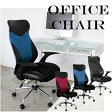【送料無料】オフィスチェア 54076410カイノス 椅子 イス メッシュチェア ハイバックチェア イス いす 東馬 ブラック ブルー レッド【TD】 【代引不可】