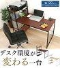 パソコンデスクオフィスデスク書斎パソコンデスクオフィスデスクオフィスデスクパソコンデスクラック付きパソコンデスク