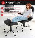 オットマン レザー スツールオフィスチェア リクライニング チェア 椅子 イス デスクチェア パソコンチェア 足置き 足休め フットレスト オフィス 書斎 3