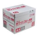 国産 コピー用紙 A4サイズ 2500枚 (500枚×5冊)...