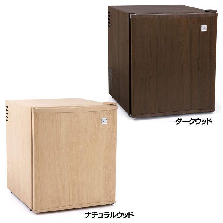 Sun Ruck(サンルック)『電子冷蔵庫「冷庫さん」48L(SR-R4802)』