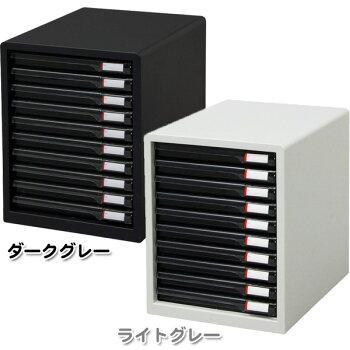 レターケース卓上収納L-10SR浅型10段【オフィス用品事務用品】【】【a4タテ型書類ケースレタートレー】10P01Mar15