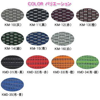【送料無料】【エンジョイチェア】ENJOY-Lハイブリット[Ergohuman]EJ-LAMKM-10(灰)・11(黒)・12(赤)・13(橙)・14(緑)・15(青)・16(白)・KMD-31(布・黒)・32(布・赤)・33(布・橙)・34(布・緑)・35(布・青)【TD】