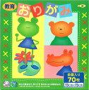 文具の春日堂で買える「お徳用 教育折り紙 70枚入り EST-2015」の画像です。価格は129円になります。