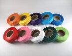【飾り付け】【野球・プロレス観戦】【出港見送り】発色きれいな紙テープ(非粘着)