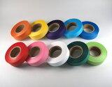【スポーツ観戦】【飾り付け】発色きれいな紙テープ(非粘着)