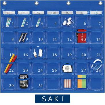 サキ カレンダーポケット Mサイズ ブルーウォールポケット レザー調PVC(塩ビ)×クリアー W-416BL *