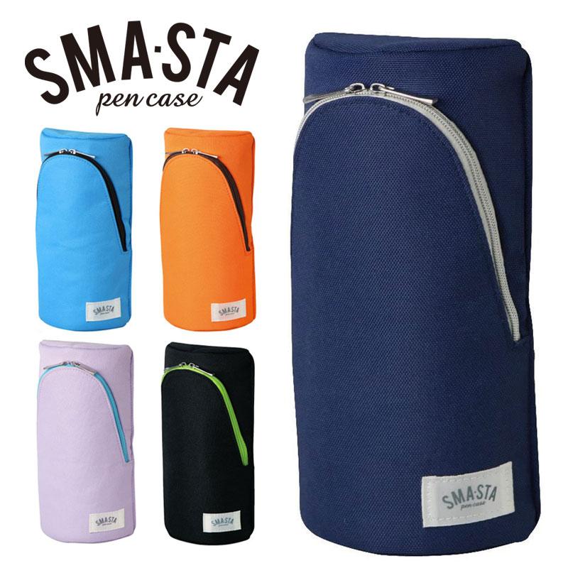 筆記具, ペンケース  SMASTA pencase FD-7041 sonic