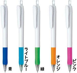 ジェルボールペン「WhiteClip-ホワイトクリップ-」