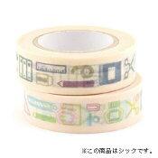 オエステ会Stationer'sステーショナーズマスキングテープシックメーカー品番7453※メール便で発送可能です。