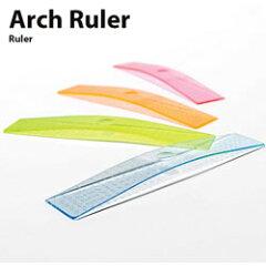 机にピタッと張り付いてイライラする定規に新提案 アッシュコンセプト 湾曲して持ちやすい定...