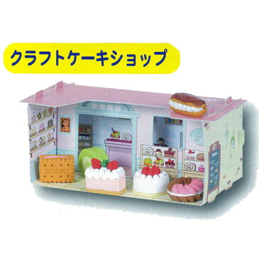 安心の日本製 簡単に組み立てられる台紙に消しゴムで遊ぼう★ イワコー おもしろ消しゴム クラフトハウス