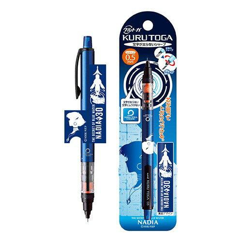 筆記具, シャープペンシル  0.5 30