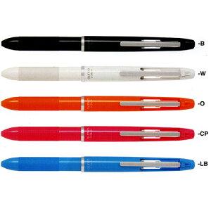 究極の選ぶ楽しさ 若者にオススメのカラー パイロット ハイテックCコレト500 4色用 LHKC-50C