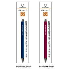 持ちやすい三角形状 小学生のためのシャープペンシル コクヨ キャンパスジュニアペンシル 0.9