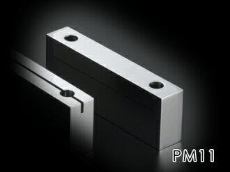 達到不銹鋼的極限對你用高級的桌面附件最大的質量的PRIMARIO Vestige鎮紙&筆枱燈PM11