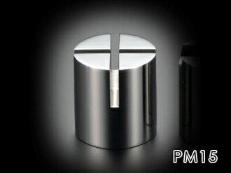 達到不銹鋼的極限對你用高級的桌面附件最大的質量的PRIMARIO Vestige鎮紙汽缸(加)PM15