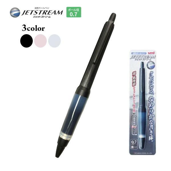 筆記具, ボールペン  M 110