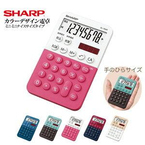 カラーデザイン電卓