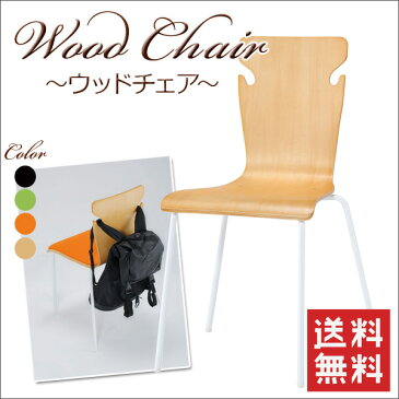 【お取寄】ミーティングチェア ウッドチェア《ナチュラル》 クッションなし 木製 フレーム オフィス チェア リュック掛け付 カバン掛け パソコンチェア 椅子【イノウエ】【メール便不可】