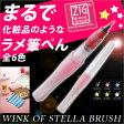 ウインク オブ ステラ ブラッシュ 筆ペン カラフル 筆 ペン カラー POP用【メール便可】