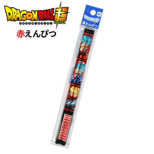 筆記具, 色鉛筆  2020 2 M 110