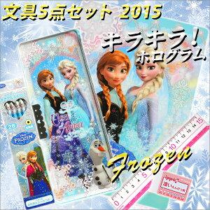 入学準備に!子どもの使いやすさを考えたアナと雪の女王文具セットです。文具セット 入学 筆箱 ...