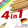 リラ LYRA 鉛筆 色鉛筆 子供 三角軸 スーパーファルビー *SUPER FERBY* 4in1【05P03Dec16】【メール便可】 [M便 1/20]