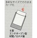 コレクト 透明ポケット B6用【CF-600】【メール便可】[M便 1/1] 2