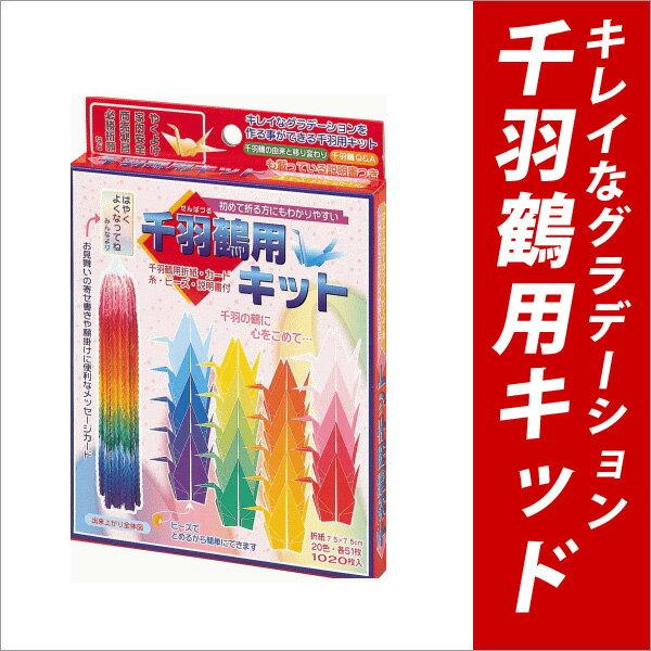 ハート 折り紙 千羽鶴用折り紙 : item.rakuten.co.jp