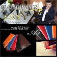 クリップファイル Zeit Vektor *CLOTH PAPER* A5 レザー調 クリップボード バインダー おしゃれ a5 【05P03Dec16】【メール便可】