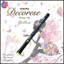 デコレーゼ*Decorese*ラメカラー ラメイエロー 【db206#703】【メール便可】[M便