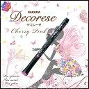 デコレーゼ*Decorese*ラメカラー ラメチェリーピンク 【db206#720】【メール便可】[M便 1/5]