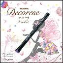 デコレーゼ*Decorese*ラメカラー ラメバイオレット 【db206#724】【メール便可】[M便 1/5]